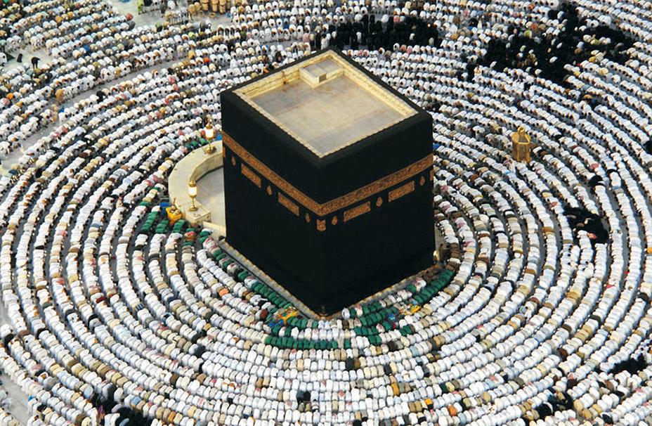 Pilgrims in Makkah