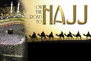 Cerita Wang Naik Haji 2012