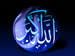 Imam Abu Kadr