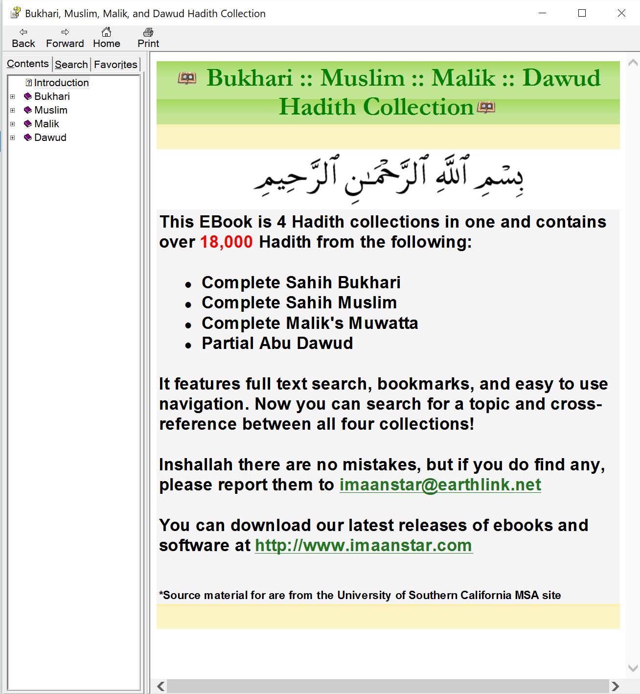 ImaanStar: Bukhari, Muslim, Malik, and Dawud Hadith Collection